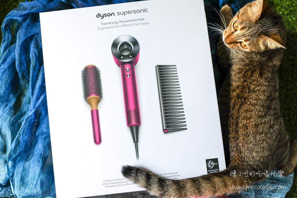 dyson,dyson吹風機,dyson吹風機價錢,Dyson吹風機桃紅色,dyson吹風機購買,dyson好用嗎,Dyson頭髮護理 @陳小可的吃喝玩樂
