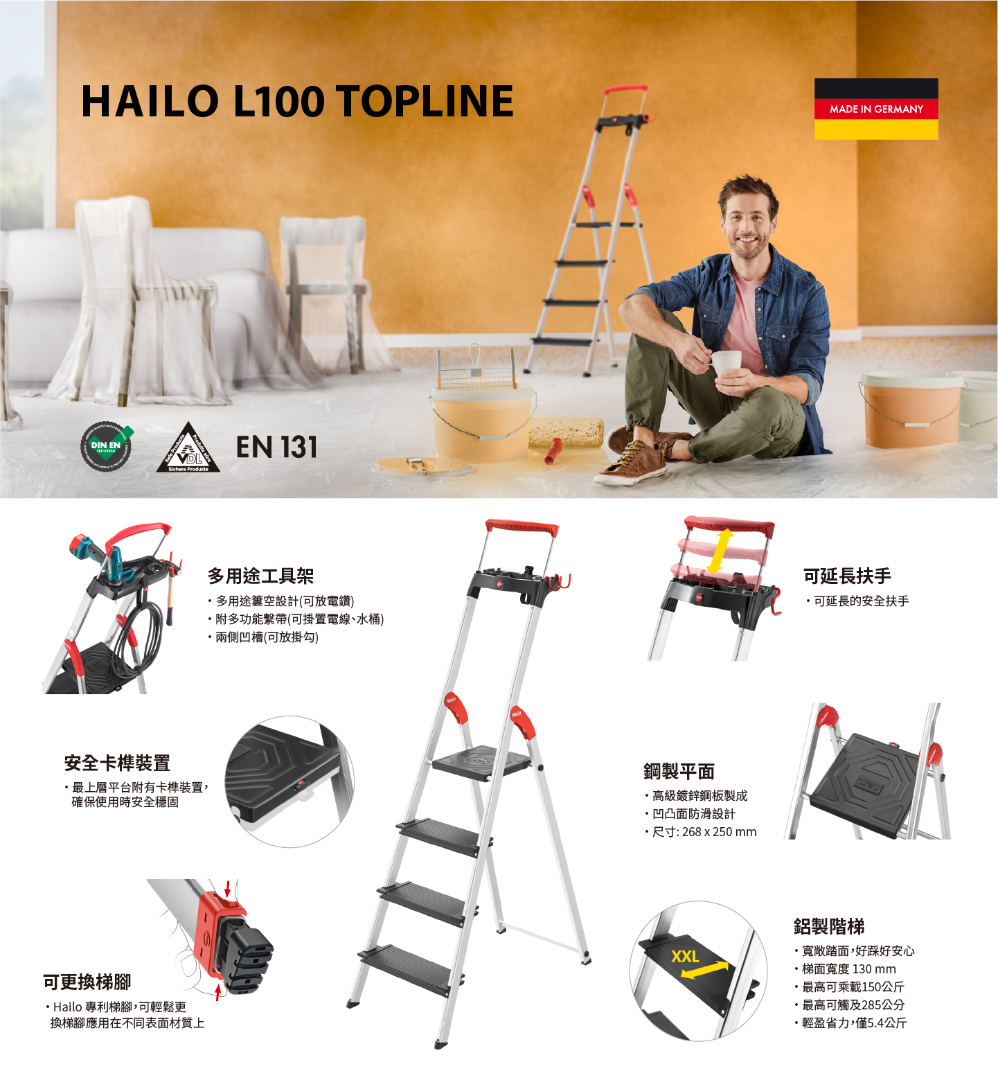 Hailo-L100Topline-4steps