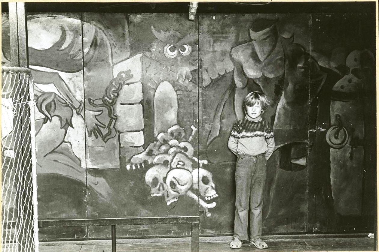 1984. Донецк. Луна-парк (1)