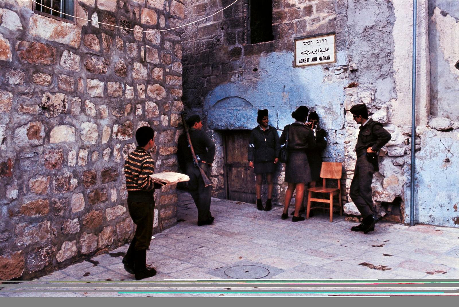 13. Израильский патруль в Старом городе во время арабских волнений
