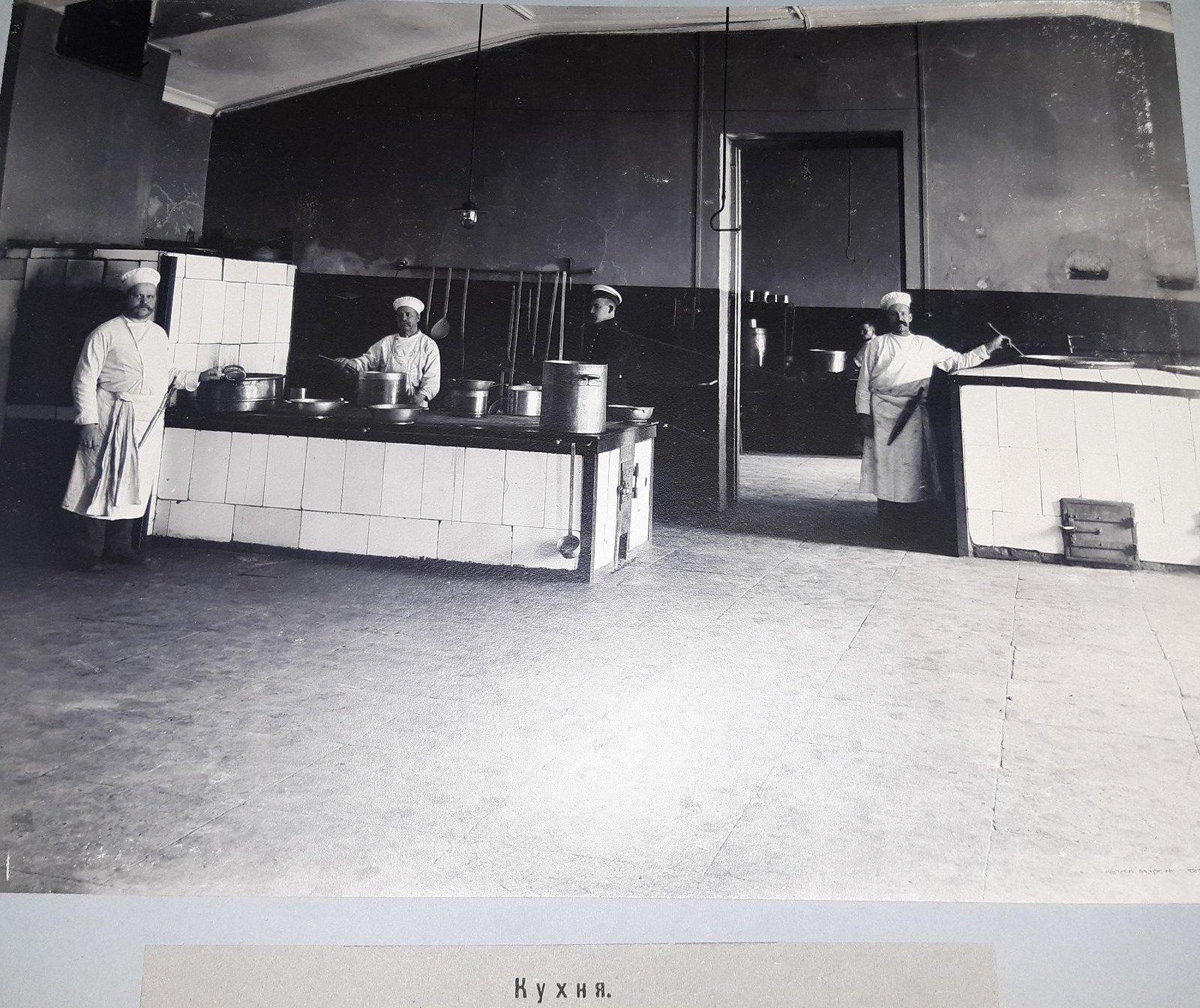12. Кухня