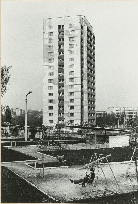 1984. Донецк