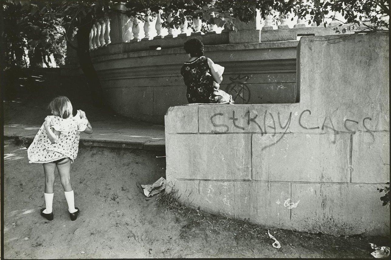 1984. Донецк (3)