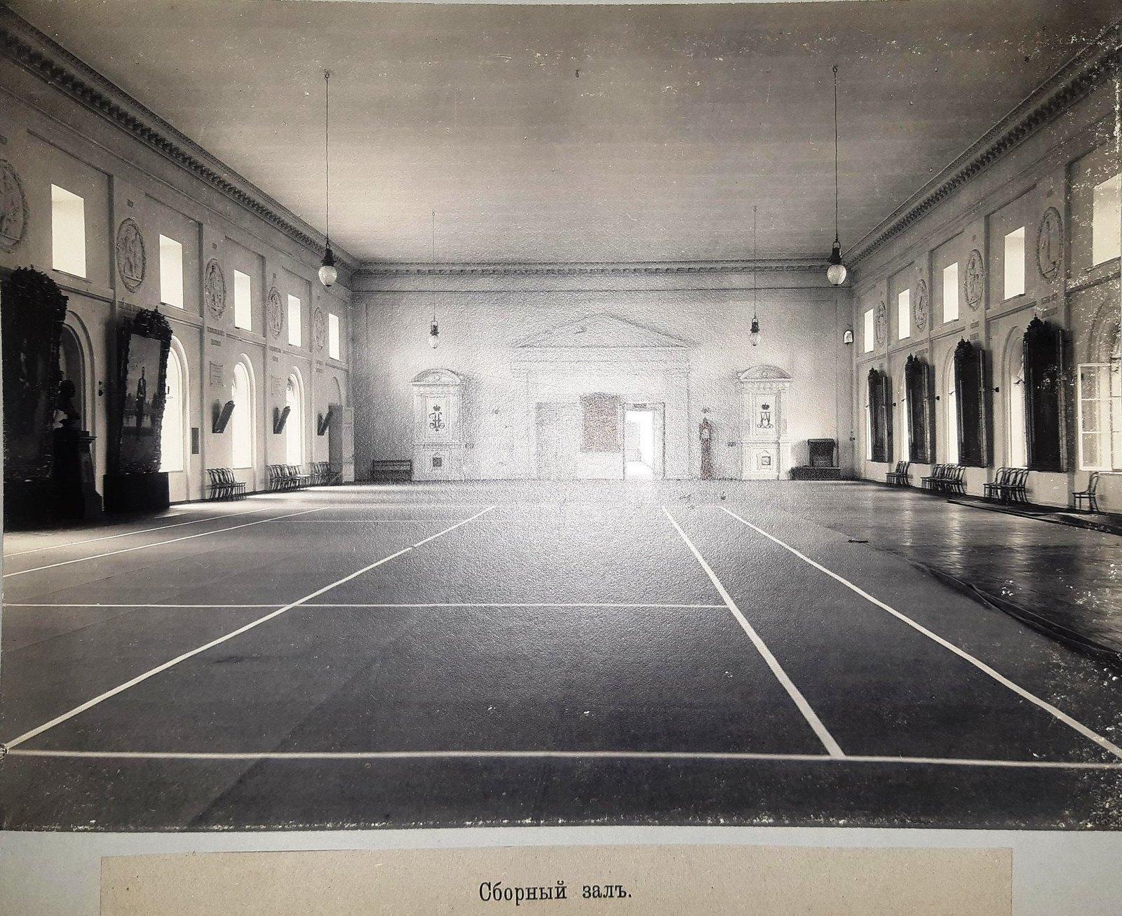 07. Сборный зал
