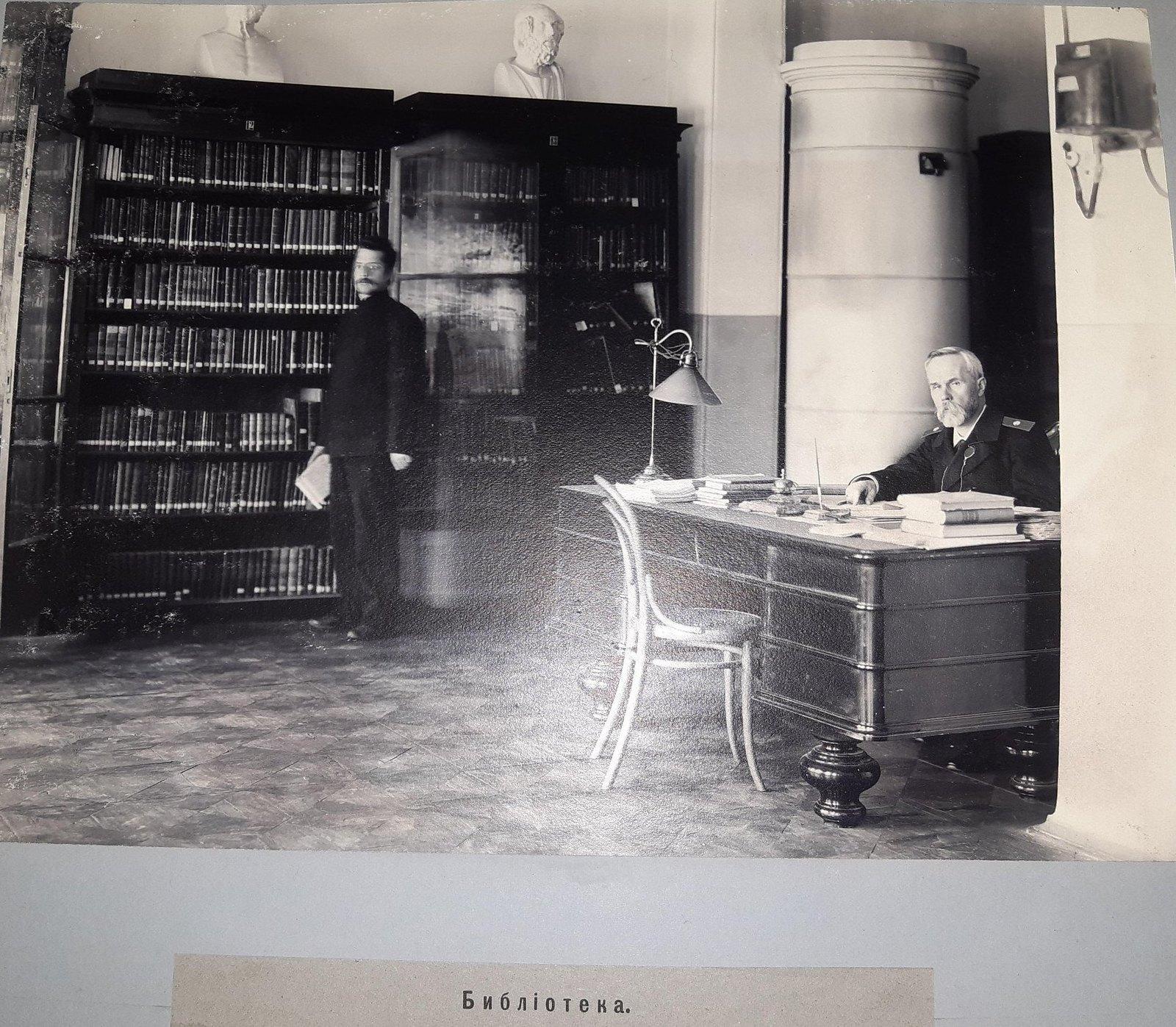 04. Библиотека