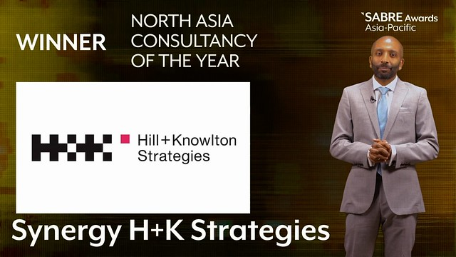 100. North Asia Consultancies of the Year