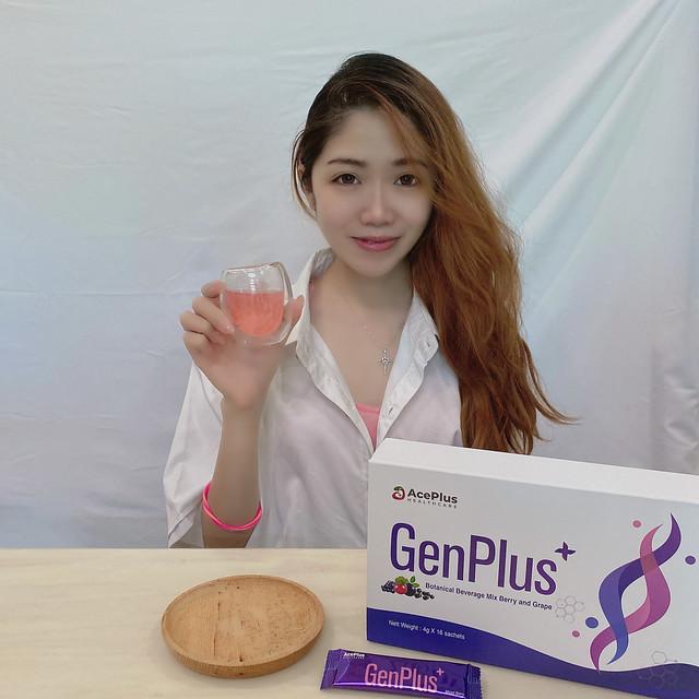 GenPlus Brain Care Product