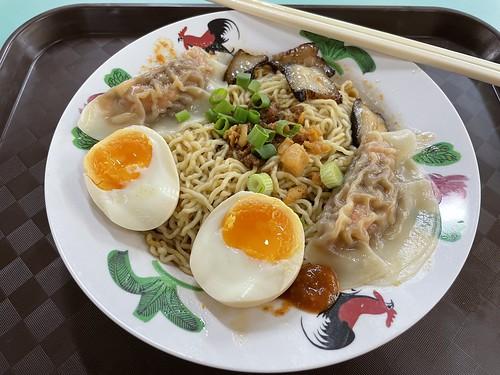Handmade Sarawak Kolo Mee