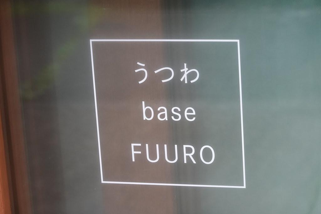 FUURO(要町)