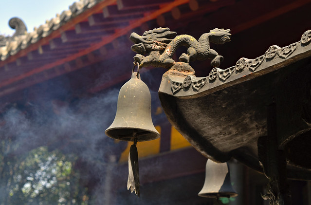 Smoking dragon, Hefei, China