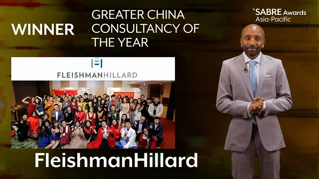 98. Greater China Consultancies of the Year