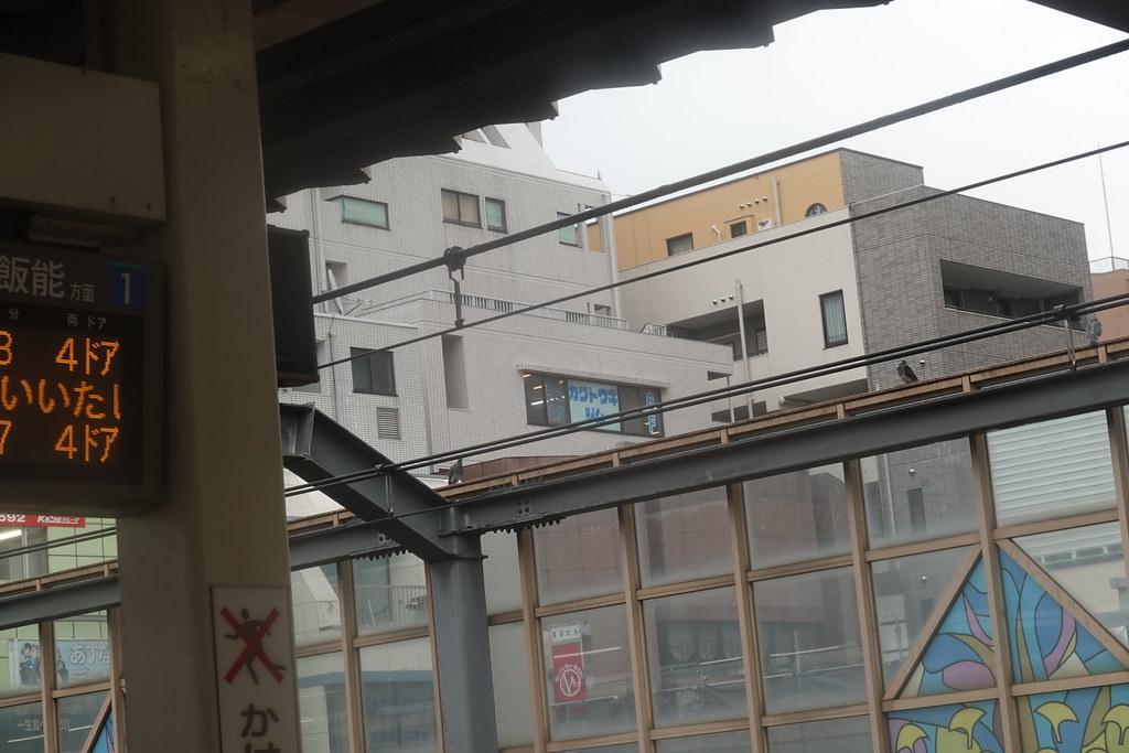 トライブ(中村橋)