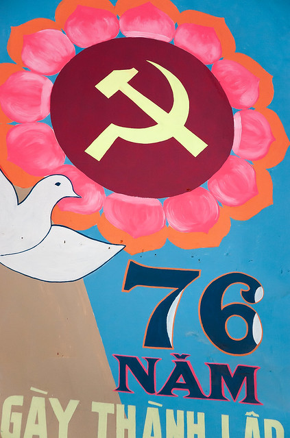 76th Anniversary Poster