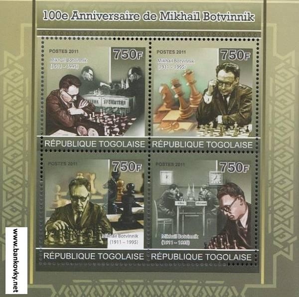 Známky Togo 2011 Šach M.Botvinnik neraz. séria MNH