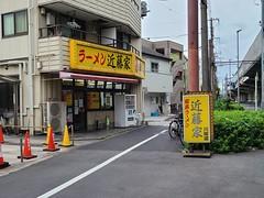 ラーメン近藤家 川崎店