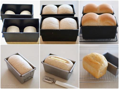 30%全粒粉食パン 20210710-page2