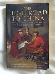 The High Road To China - Kate Teltscher