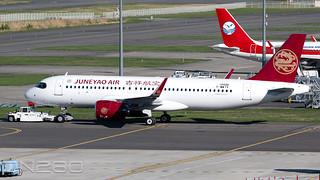 Juneyao A320-271N msn 10498 F-WWTV / B-324D