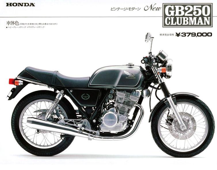 gb250clubman