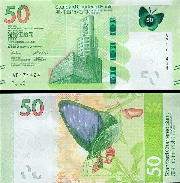 50 hongkongských dolárov Hong Kong 2018 (2020), banka SCB UNC