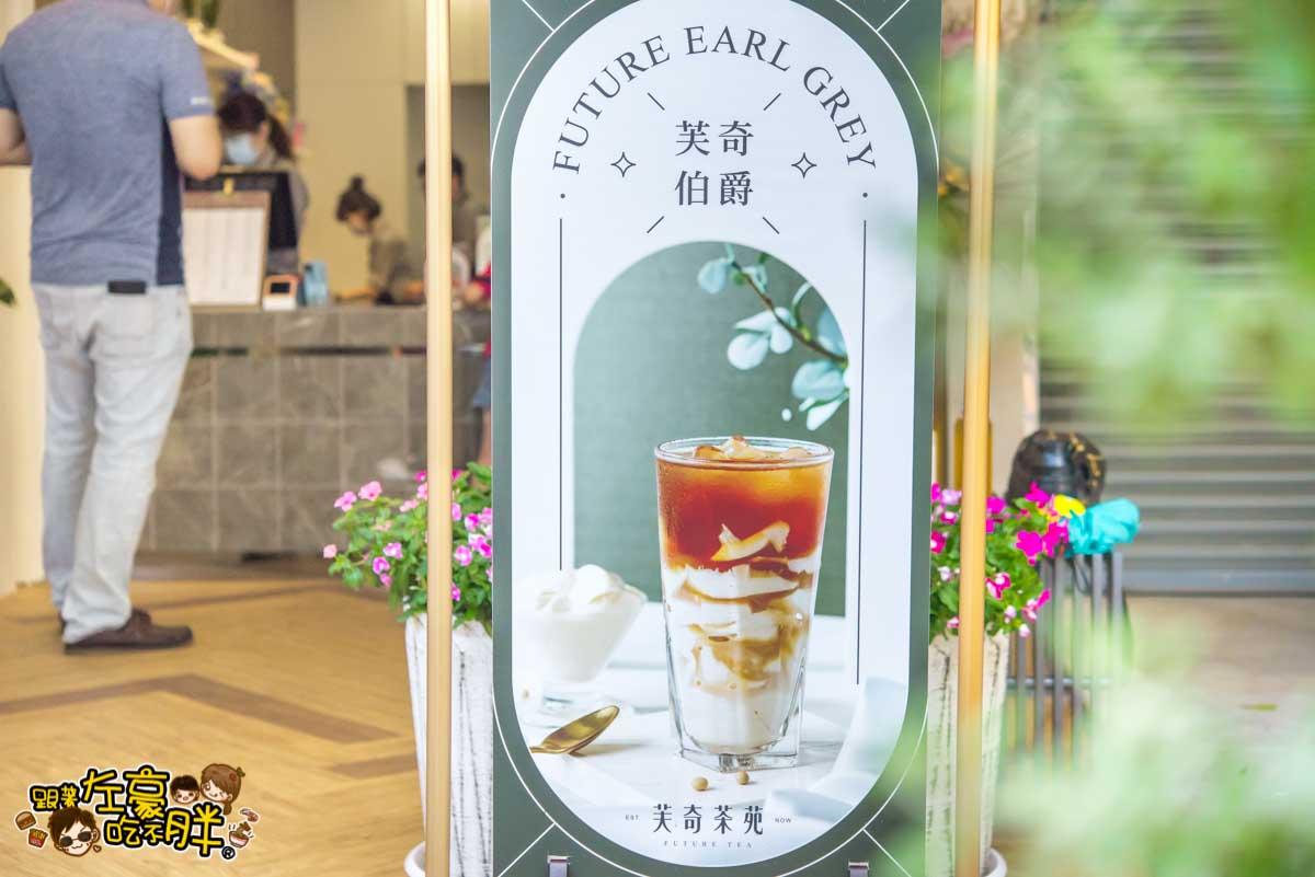芙奇茶苑 高雄飲料推薦(左簽-4