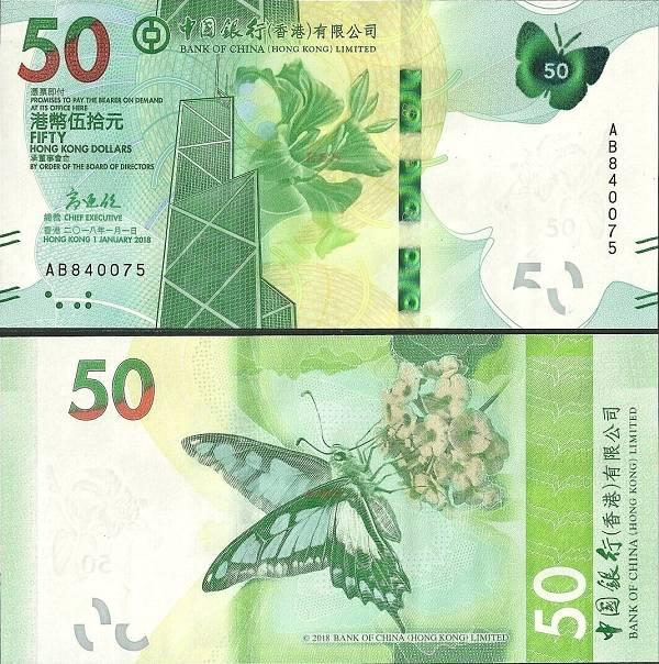 50 hongkongských dolárov Hong Kong 2018 (2020), banka BOC
