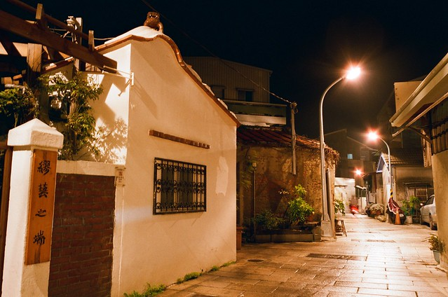 Tainan old alley