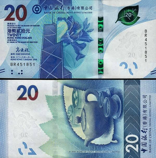 20 hongkongských dolárov Hong Kong 2018 (2020), banka BOC UNC