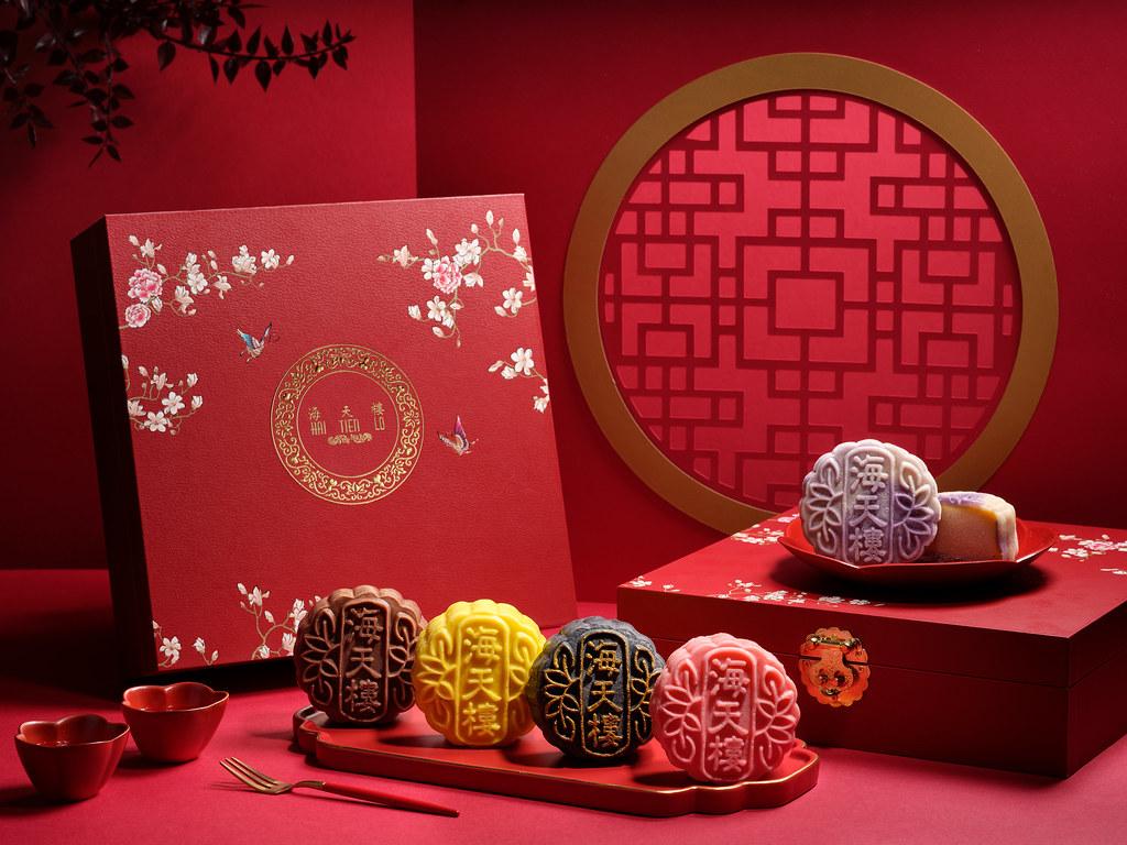 Hai Tien Lo Snowskin Mooncakes with Box