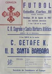 Temporada 1967/68: UD Santa Bárbara – Getafe