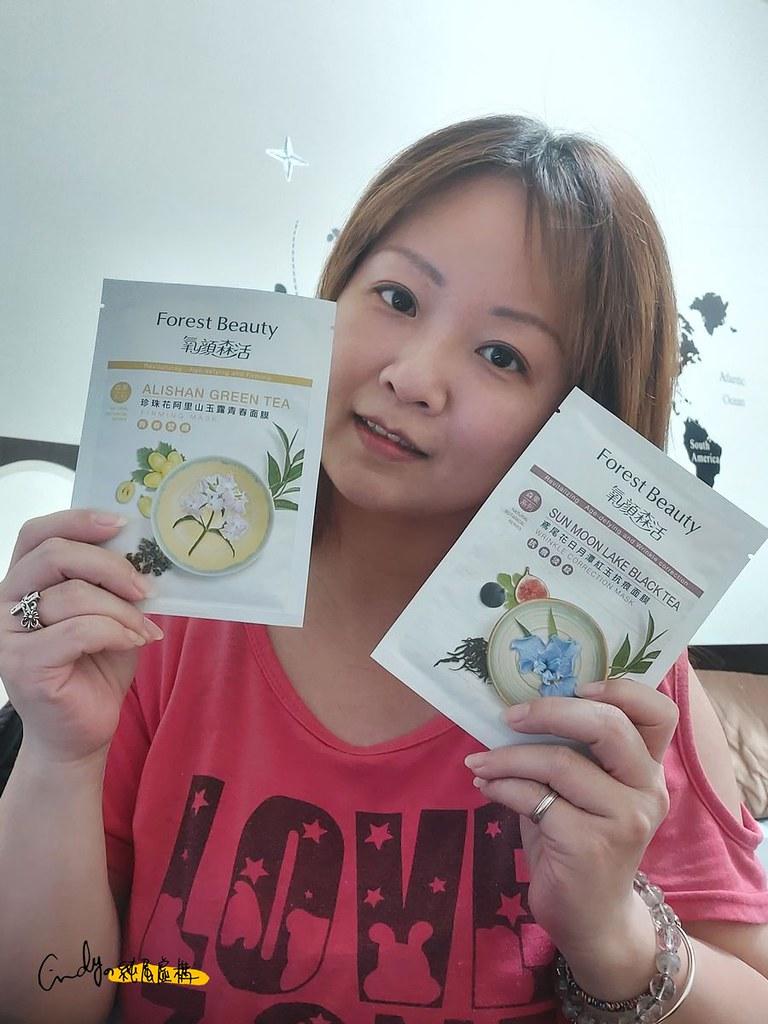 氧顏森活森果面膜系列茶面膜
