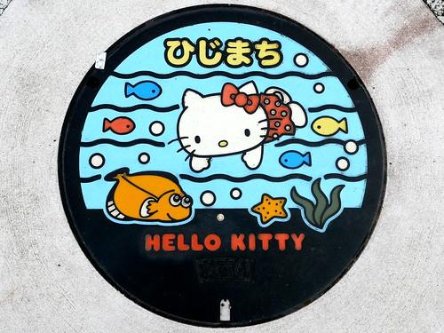 Hiji Oita, manhole cover (大分県日出町のマンホール)