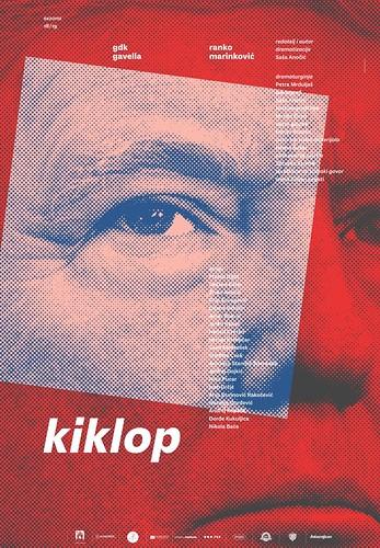 Cyclo[s (Kiklop), 2019
