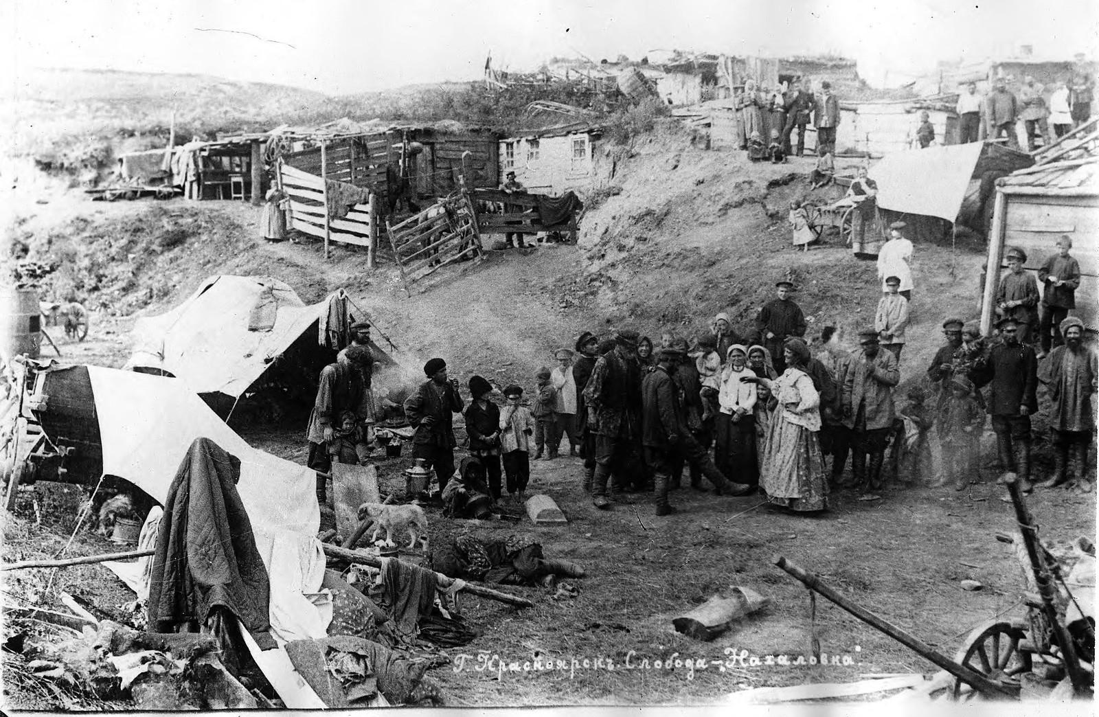 Слобода Нахаловка в Красноярске. 1896