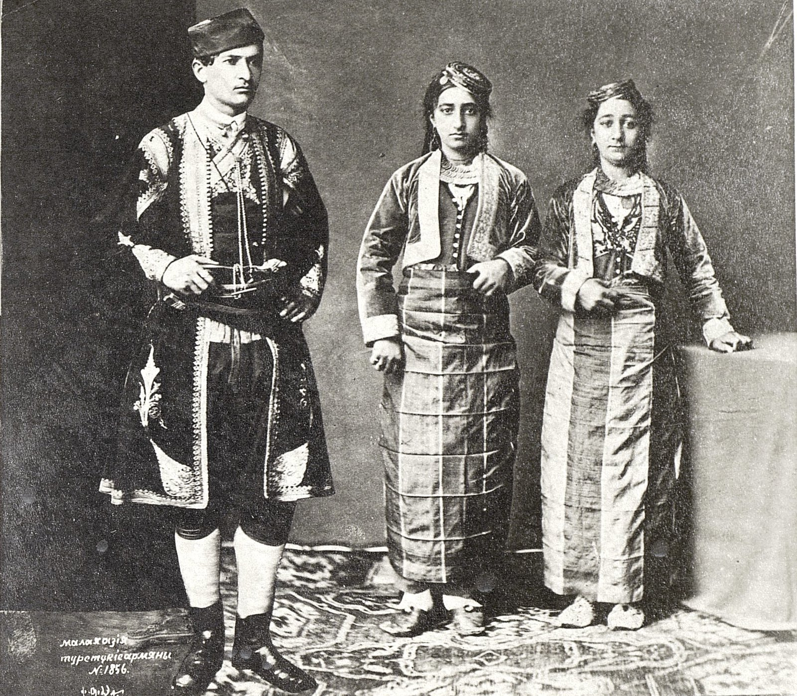 Армяне Передней Азии
