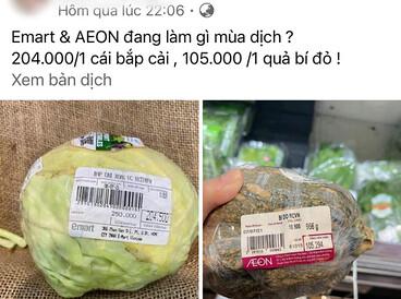 chong5