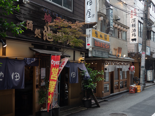 izakaya street