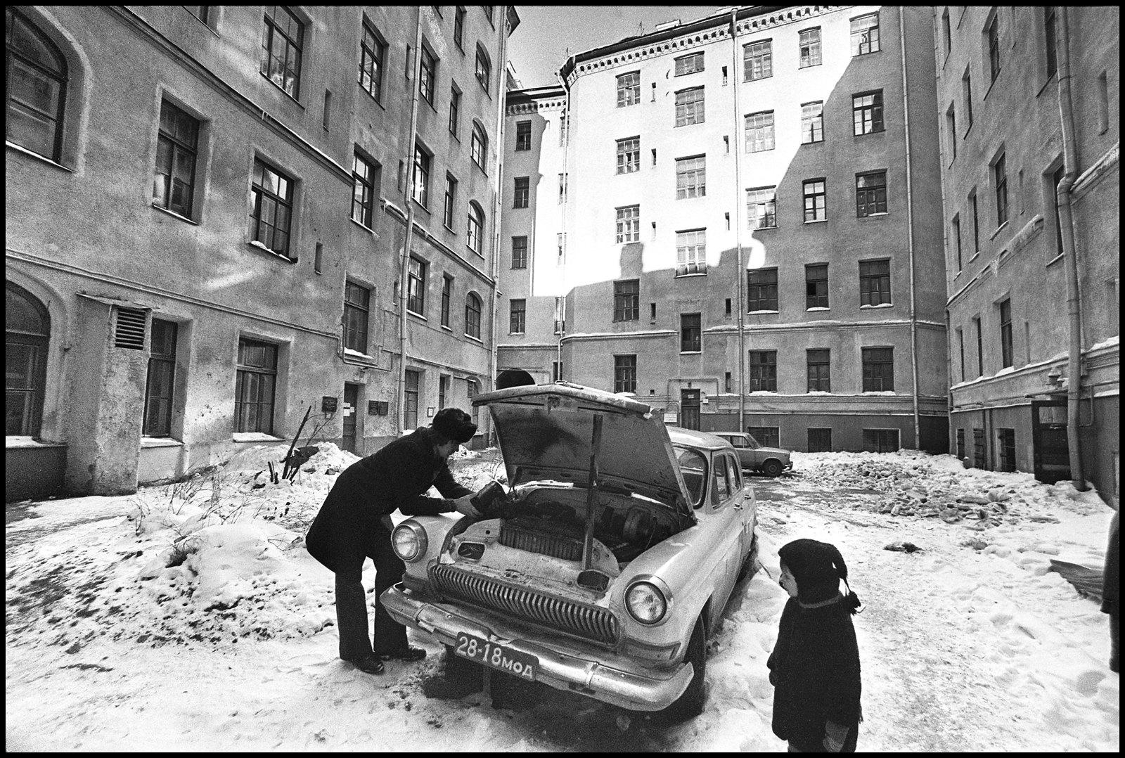 1975. Во дворе доходного дома страхового общества «Россия»