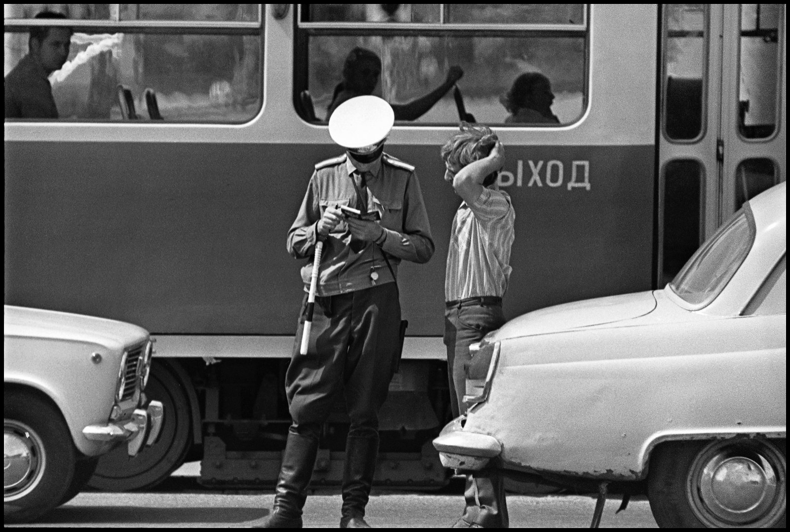 1972. Проверка на дороге