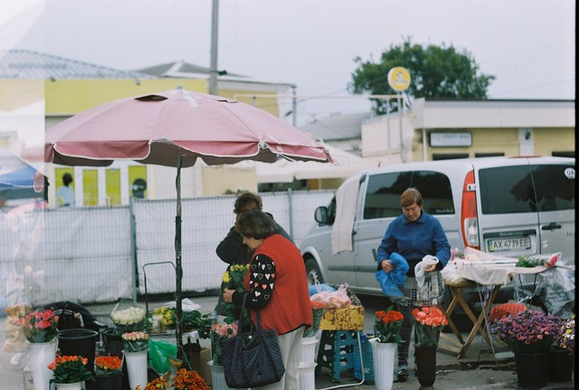 Kharkiv, 2019