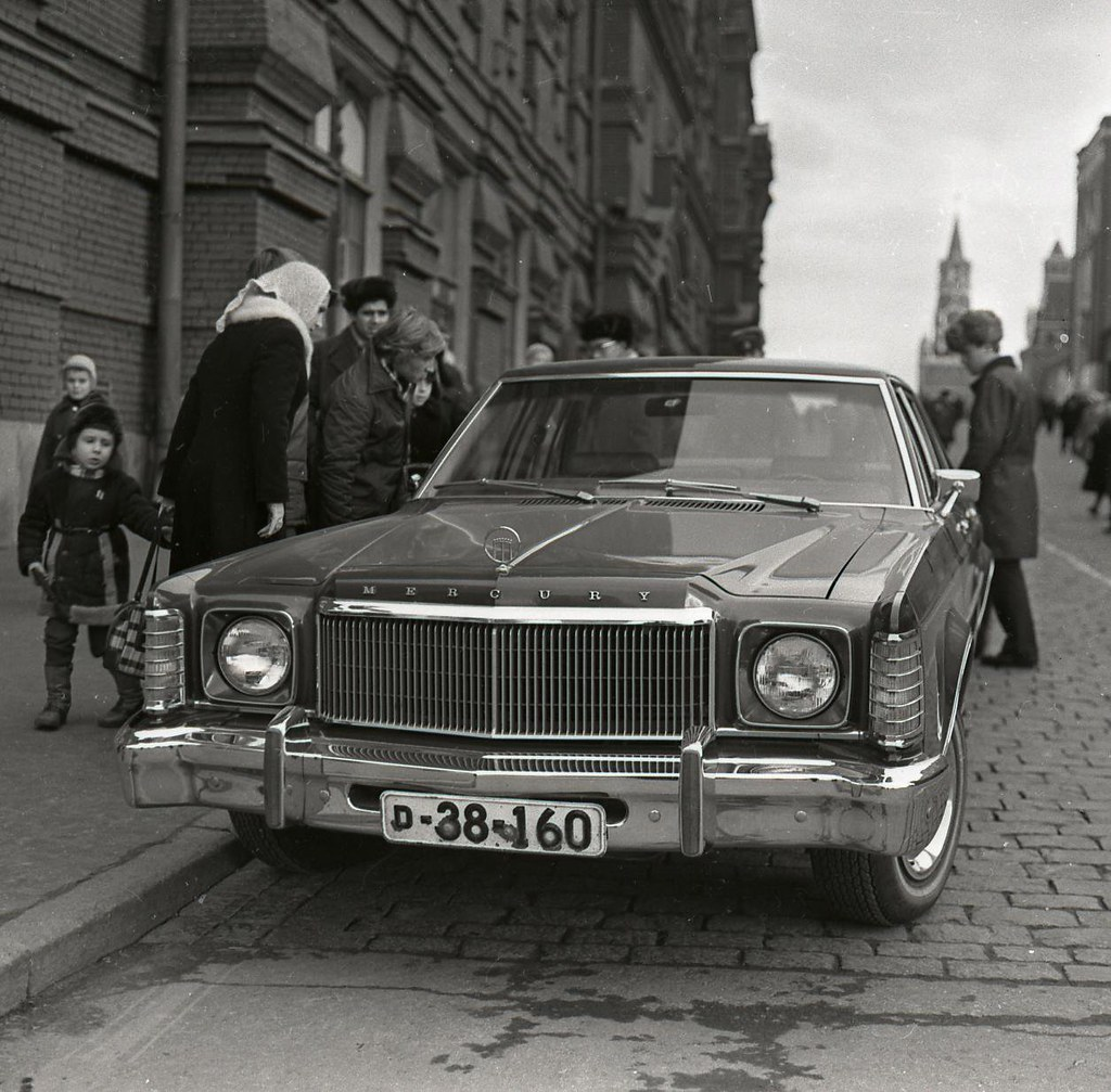 1975. Любопытство