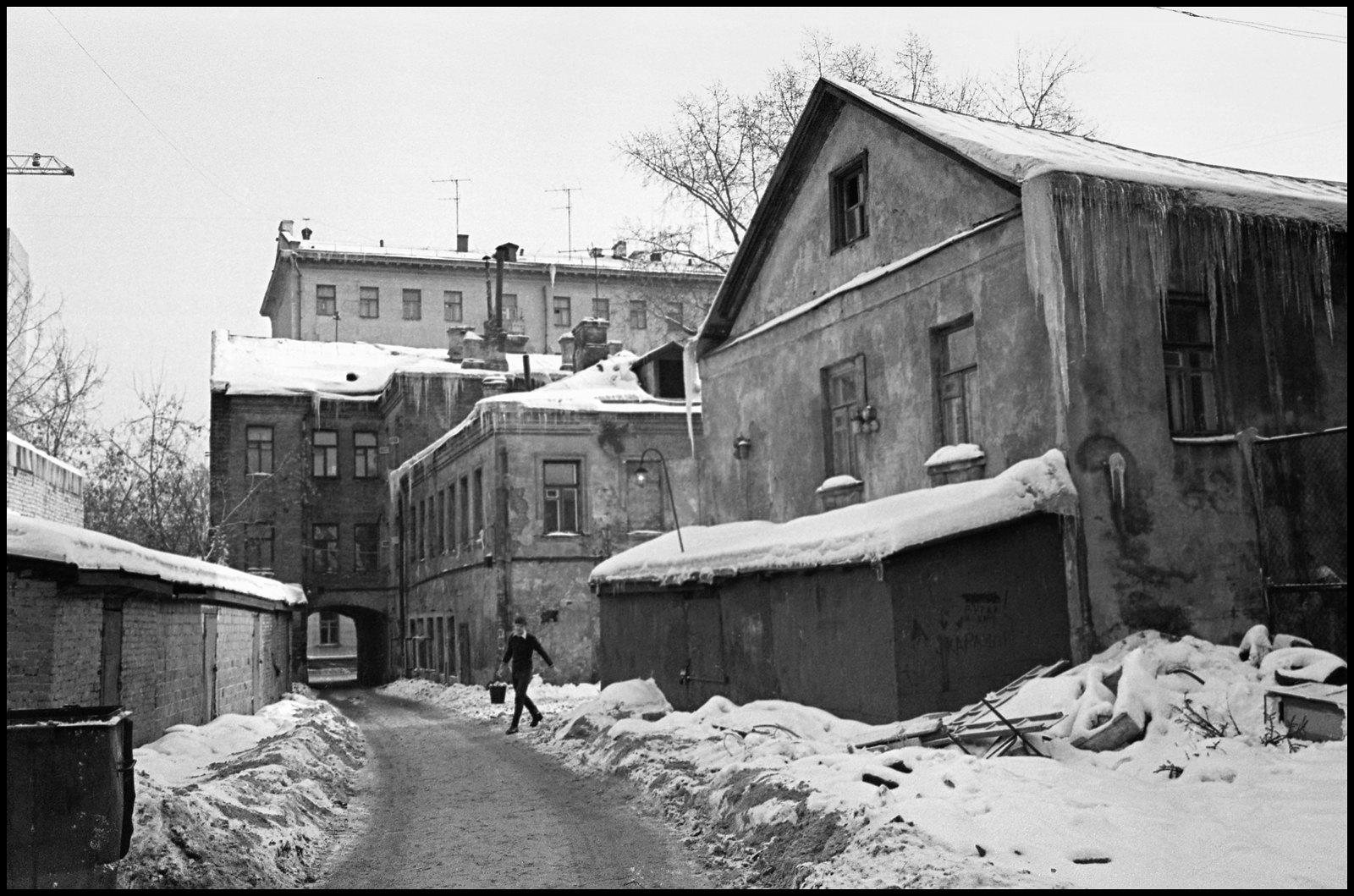 1972. Косой переулок