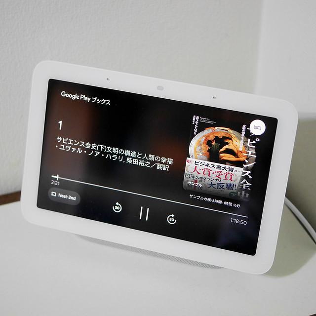 1080 Google Nest Hub