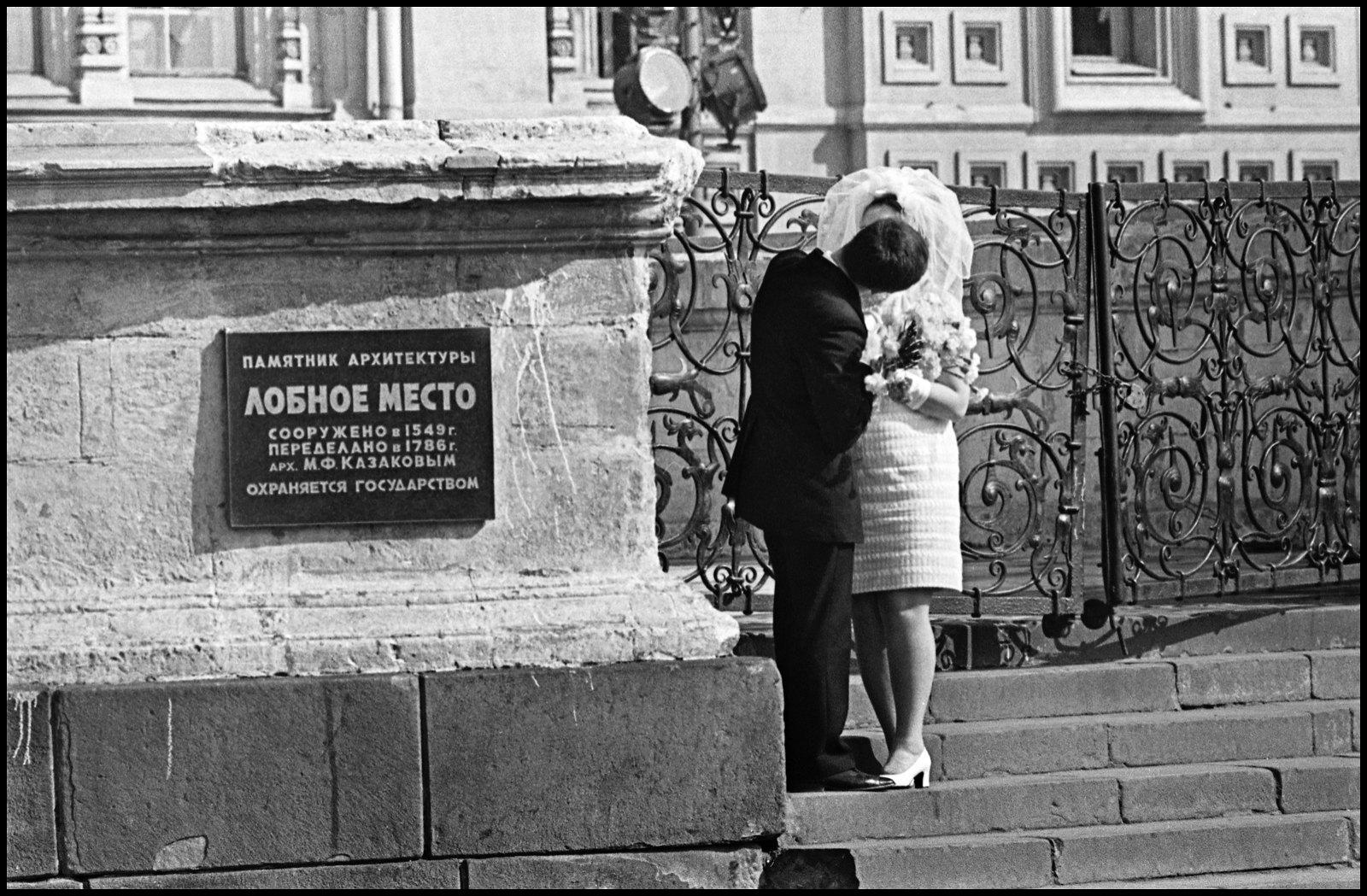 1971. Поцелуй на Лобном месте