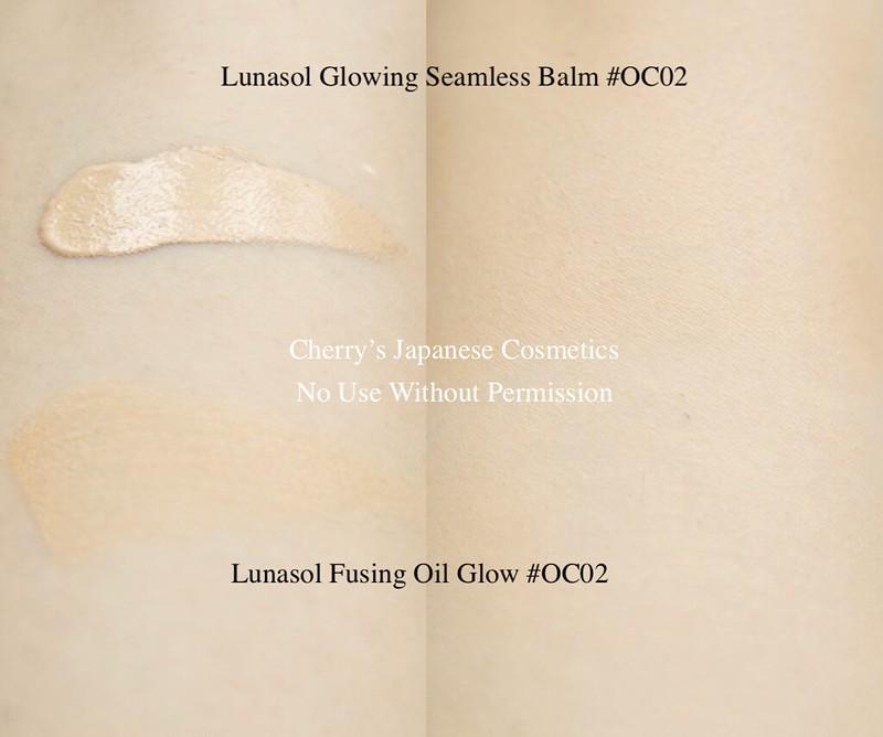Lunasol foundation swatch