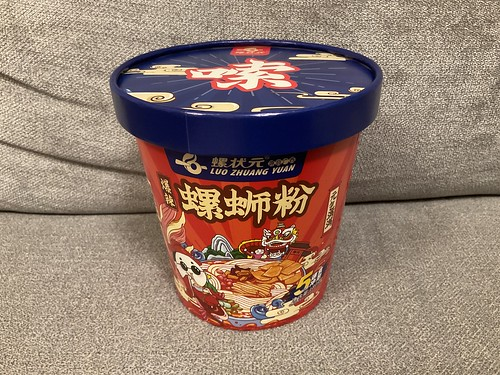 Luo Zhuang Yuan Luousifen in a Cup