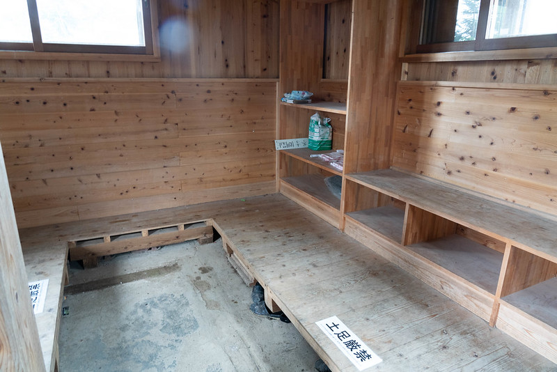 森吉山避難小屋