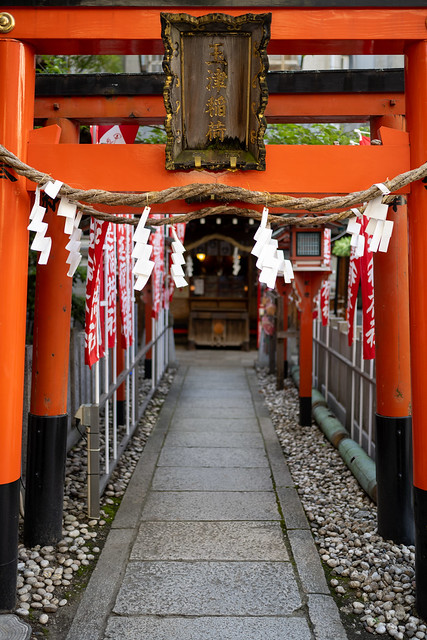 Tamatsu Inari(玉津稲荷)