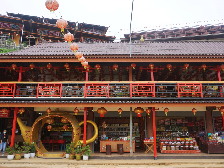 Ban Rak Thai tea house