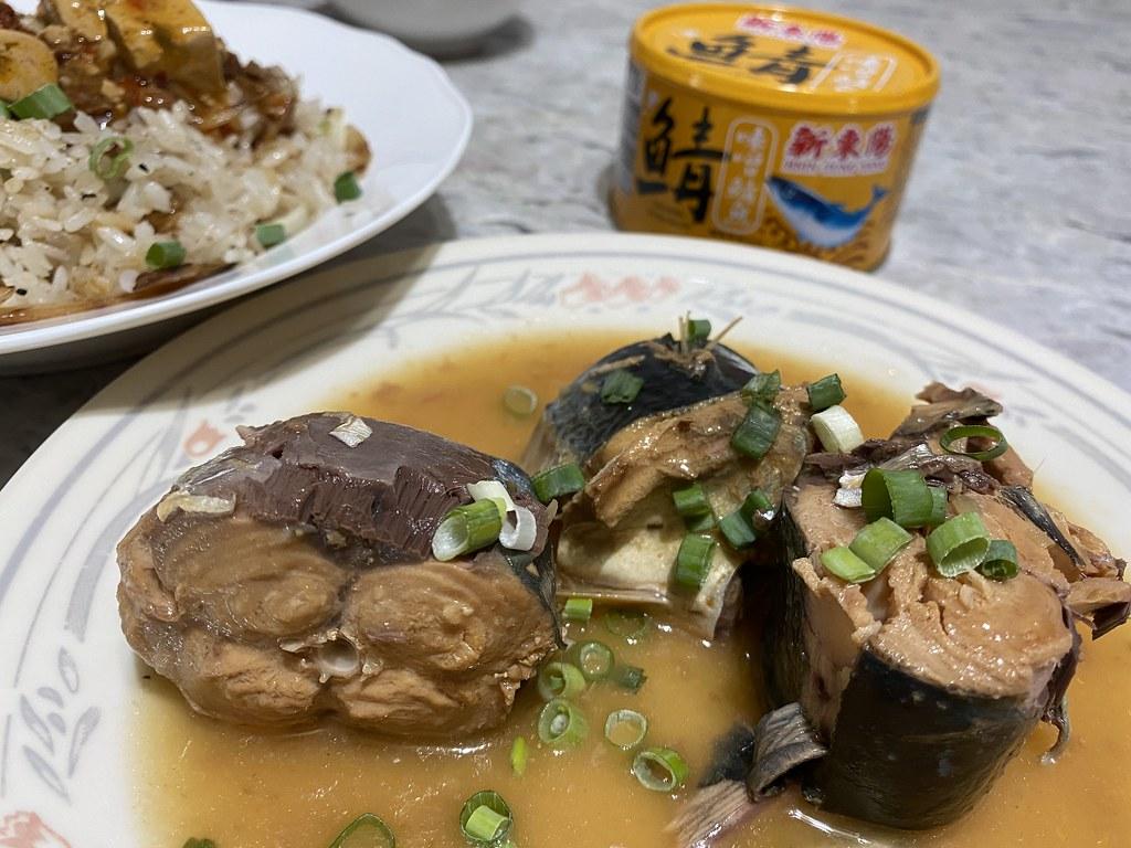 2021好吃罐頭推薦!新東陽罐頭料理食譜分享(肉醬、鮪魚、味噌鯖魚、麻婆豆腐)上桌~好評價 @秤秤樂遊遊